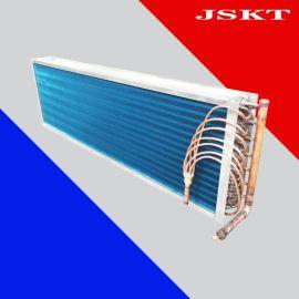 表冷器、蒸发器、冷凝器、冷凝器
