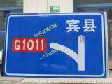 哈爾濱市交通標牌