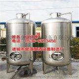 葡萄酒发酵设备白兰地蒸馏设备