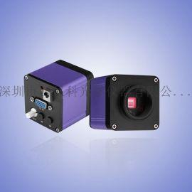 供应VGA工业相机 高清显微镜相机/摄像头 显微镜专用CCD