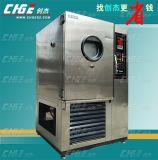 高低溫溼熱箱維修,低溫恆溫恆溼試驗箱維修,砂塵臭氧步入式紫外箱修理