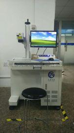 苍南龙港激光刻字机