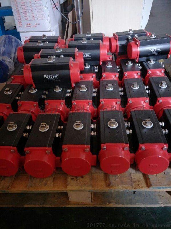 氣動執行器 電動開關型 調節型  氣動單作用 雙作用