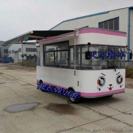山东天纵TZCC多功能移动式餐车