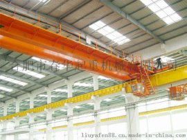 LH型16/5吨电动桥式起重机