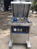 强大包装机 小型真空包装机 食品通用真空包装机