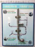 SUS304不锈钢薄壁水管  卡压式薄壁不锈钢水管