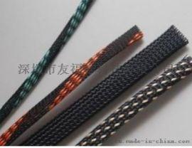 各种电线编织套管