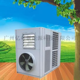 2017**型热泵烘干机