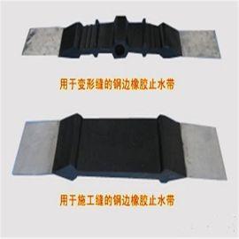 中埋式钢边橡胶止水带生产工艺