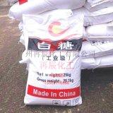 工業白糖 建築/養殖/培菌專用白糖