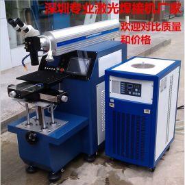 传感器激光焊接机温控器中的弹性薄壁波纹片焊接