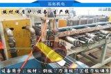 厚度5-120mm板材調質處理爐專業定製商