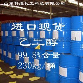 国标高含量乙二醇工业乙二醇进口品质甘醇型防冻剂