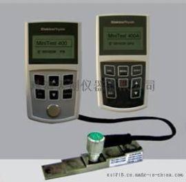 德國EPK超聲波測厚儀,MiniTest 430超聲波測厚儀,安徽超聲波測厚儀