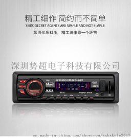 车载蓝牙播放器 车载DVD播放器收音机车载mp3导航仪