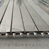 金属输送链板传动带 不锈钢冲孔链板 山东生产厂家