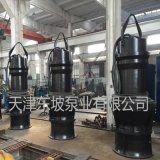 900QZB系列軸流泵廠家