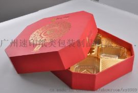中秋节月饼盒包装定制,2018年新款月饼盒包装厂家