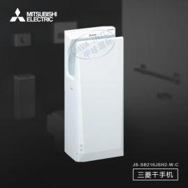 日本原装进口 三菱双面干手机静音款