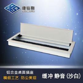 铝线盒 **缓冲铝合金毛刷线盒 静音可定制毛刷线盒 厂家**