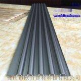 西安铝型材长城板 1.2厚x119宽凹凸铝长城板 挤压型材铝板厂家