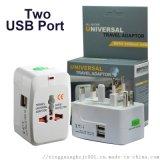 全球通雙USB手機充電旅遊英標歐標美標轉換插座
