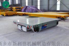 遥控式操作三相平板电动车低压供电平板车