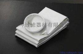 煜坤公司供应氟美斯工业过滤布袋 耐高温除尘滤袋 粉尘收集捕集袋