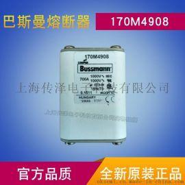 美国Bussmann熔断器170M4829 170M4830 170M4831原装正品现货