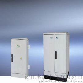 低压电缆分支箱(SMC)
