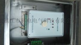 110KV户外高压带电显示器