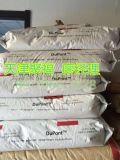 杜邦现货530 PET美国杜邦530 30%玻纤增强 天津 河北 山东总代理 杜邦PET