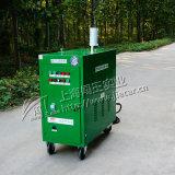 闯王蒸汽洗车机 移动蒸汽清洗机 节能环保蒸汽清洗机