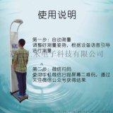 上禾科技SH-600G超聲波身高體重測量儀共用身高體重秤