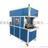 珍珠棉(EPE)双工位粘合机自动贴合机