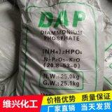 磷酸氢二铵 DAP 袋装25千克 磷酸二铵