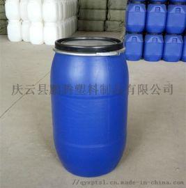 大口兰200升化工桶200公斤化工胶桶