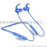HCY-A600蓝牙耳机脖挂运动蓝牙耳机