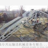 大型焦碳输送皮带输送机 带式输送机定制曹