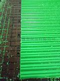 绿色高分子耐磨塑料垫条  链条托 塑料卡槽 供应商