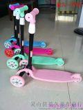 单轮滑板车 灵山益久Y056