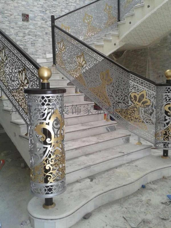 铁艺激光切割栏杆 切割栏杆 楼梯铁护栏 铁楼梯栏杆