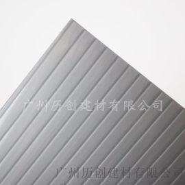 廠家直銷8mm PC陽光板 防紫外線 可定制