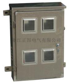 配电柜JXF控制箱JP柜电表箱多功能综合电表箱