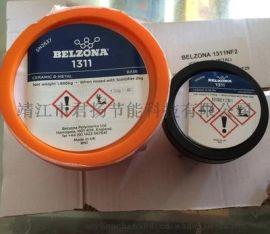 贝尔佐纳1311搪瓷修补剂 反应釜耐腐蚀修补剂