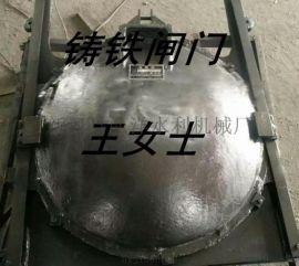 舟山手动1000mm铸铁圆闸门厂家