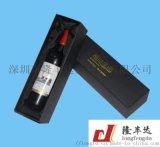 硬彩盒、酒盒、深圳禮品盒