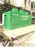 车站污水处理设备设计厂家