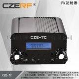 CZE-7Cfm 发射机立体声调频发射机调频1W/7W广播调频发射器套件